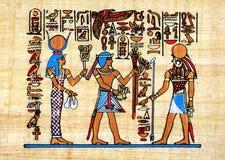Ägyptischer Papyrus stockfotos