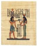Ägyptischer Papyrus lizenzfreie abbildung