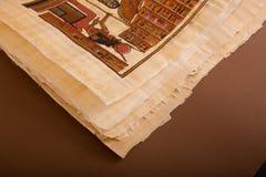 Ägyptischer Papyrus Ramses 2 stockbild