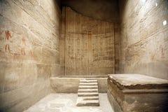 Ägyptischer Raum Stockbild