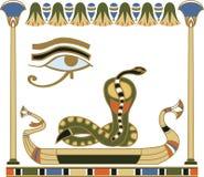 Ägyptischer Sonnebootsaufbau Stockbild