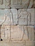 Ägyptischer Tempel an getroffen Stockbilder