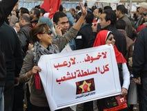Ägyptisches Arbeitskraftdemonstrieren Stockfoto