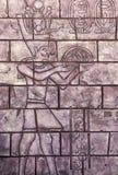 Ägyptisches Artefakt Stockfoto