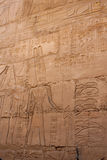 Ägyptisches Fresco.Texture und Hintergrund. Lizenzfreies Stockbild