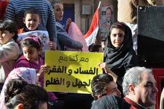 Ägyptisches Jugendlichdemonstrieren Stockfoto