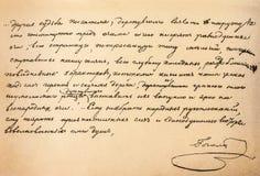 Äkta handskriven text av stor rysk författare N Arkivfoto