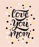 Älska dig mammatext med cirklar på bakgrund royaltyfri illustrationer