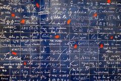 'Älskar jag dig' väggen av Paris Fotografering för Bildbyråer