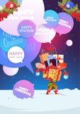 Älvainnehavbunt av glad jul för gåvor och för feriehälsning för lyckligt nytt år designen för kort royaltyfri illustrationer