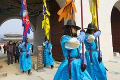 Ändern der Schutzzeremonie an Gyeongbokgungs-Palast Lizenzfreie Stockfotos