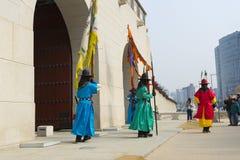 Ändern der Schutzzeremonie an Gyeongbokgungs-Palast Lizenzfreie Stockfotografie