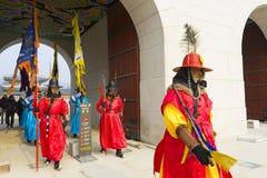 Ändern der Schutzzeremonie an Gyeongbokgungs-Palast Stockbild