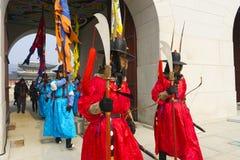 Ändern der Schutzzeremonie an Gyeongbokgungs-Palast Lizenzfreies Stockfoto