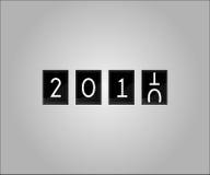 ändra året Royaltyfria Foton