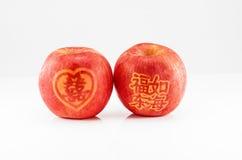 Äpfel mit chinesischem Wort Stockbild