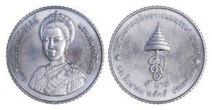 ÄR det thailändska året för det fem baht myntet 2535 1992 Arkivbilder