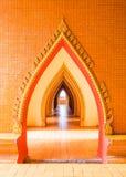 Ärke- bana i pagod Royaltyfri Foto