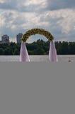 ärke- blommabröllop Royaltyfri Foto
