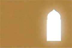 Ärke- fönster för arabiska eller dörrar, papperssnittstil Arkivfoto