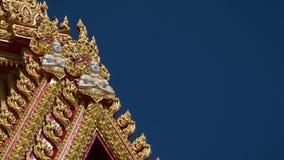 Ärke- ingång Royaltyfria Bilder