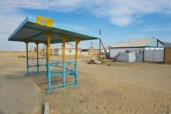 Äußeres der Bushaltestelle in der Stadt von Aralsk, Kasachstan Stockbild