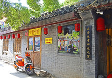 Äußeres eines Restaurants Pekings Hutong Lizenzfreie Stockfotografie