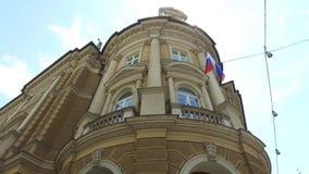 卢布尔雅那的中央街道斯洛文尼亚资本和大城市 邮局宫殿 股票视频