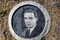 博罗夫斯克,俄罗斯- 2018年9月:亚历山大奇热夫斯基画象  免版税库存图片