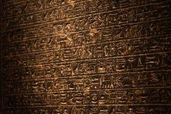 古埃及的象形文字 免版税库存照片