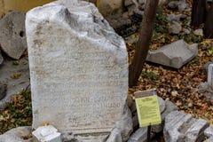 塞瓦斯托波尔,克里米亚- 2014年9月:历史和考古学博物馆储备` Chersonese Taurian ` 免版税库存照片