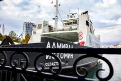塞瓦斯托波尔,克里米亚- 2014年9月:轮渡'伊斯托明海军上将' 库存照片