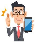 对赞许的商人戴着眼镜与智能手机 向量例证