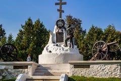 小雅罗斯拉夫韦茨,俄罗斯- 2018年9月:对战争的英雄的纪念碑1812 免版税库存照片