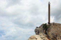 岩石的在黑山,一座具体纪念碑现代建筑 免版税库存图片