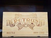 彼特勒斯木事例,知道并且被赞赏全世界的红酒的图片 免版税图库摄影