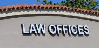 律师事务所签字 免版税库存照片