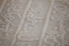 在从塞浦路斯的墓碑雕刻的老阿拉伯文字的片段 免版税图库摄影