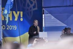 在选举前游览框架里在Sloviansk,总统候选人尤利娅・季莫申科 图库摄影