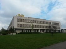 国会,陈列和善社交的中心奥尔蒂斯在赫拉德茨Kralove,捷克 免版税图库摄影