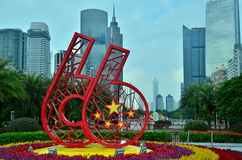 å do ¿ do ¹ do å·porcelana do žguangzhou Imagens de Stock