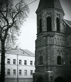 Åventos GertrÅ 'dos kościół zdjęcia royalty free