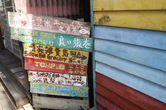 Åldrigt färgrikt tecken på tuggningbryggan, Penang, Malaysia Arkivfoto