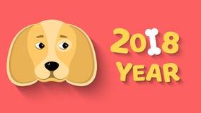 2018 år Året av den gula jordhunden Hunden ser benet bakgrund isolerad white Vitt ben Den fallande shaden Arkivbild