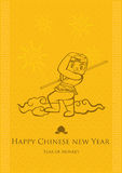 År av apan; Kinesisk vektorbakgrund för nytt år Royaltyfria Bilder
