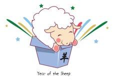 år av fåren stock illustrationer