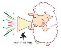 år av fåren vektor illustrationer
