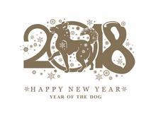 År av hunden 2018 royaltyfri illustrationer