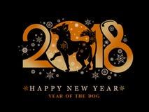År av hunden 2018 vektor illustrationer