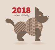 2018 år av hunden Fotografering för Bildbyråer